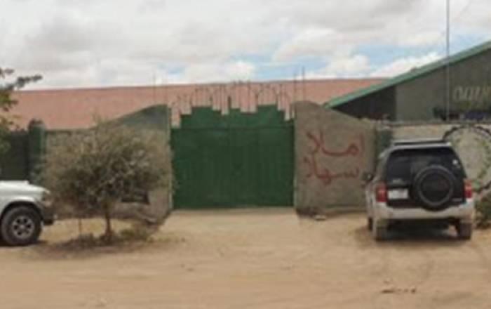 Aayatiin School