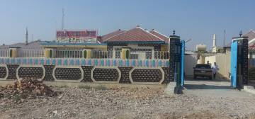 Las Anod Medical Center Somalia