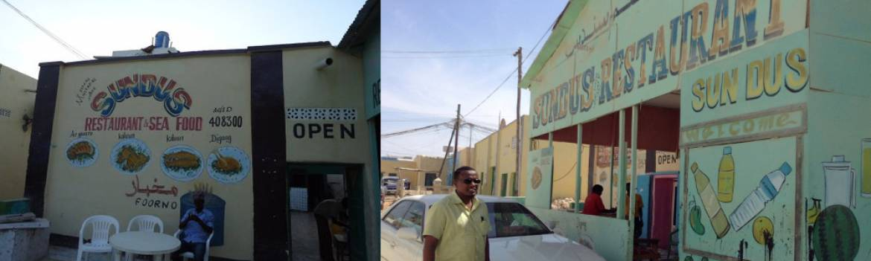 Sundus Business Center Somalia